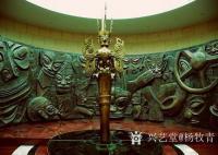 艺术家杨牧青日记:连载上:杨牧青有关三星堆文化的网事随记 因职于书画艺术必须【图1】
