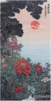 艺术家陈利波收藏:国画花鸟画《春暖花开》,作品尺寸118X60CM,陈利波辛丑【图1】