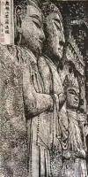 艺术家马培童收藏:对话陈洪绶人物画,潘玮萱评马培童(47)   陈洪绶,浙江【图5】