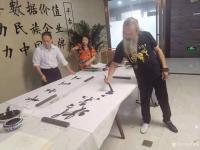 艺术家刘建国生活:神州阳光书画院书画家为企业发展助力活动。【图3】