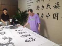 艺术家刘建国生活:神州阳光书画院书画家为企业发展助力活动。【图4】