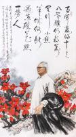 艺术家叶向阳收藏:转发《家乡情——彭强华美术作品捐赠梅县区博物馆》。热烈祝贺我【图0】