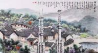 艺术家叶向阳收藏:转发《家乡情——彭强华美术作品捐赠梅县区博物馆》。热烈祝贺我【图3】