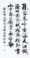 艺术家刘胜利日记:行书书法作品录唐张继诗《枫桥夜泊》,辛丑年仲秋刘胜利书於北京【图0】