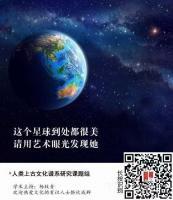 艺术家杨牧青日记:杨牧青:亟需建立中华文明三要素之议题 近多年来,我在书画的【图0】