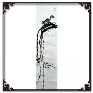 暴永和国画作品《【垂枝】作者暴永和》价格360.00元