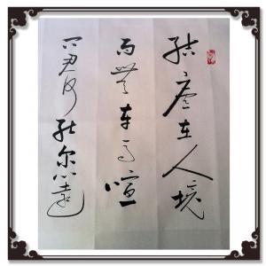 陈锡顺书法作品《【书法】作者陈锡顺》价格720.00元