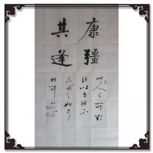 陈锡顺书法作品《【书法】作者陈锡顺》价格480.00元