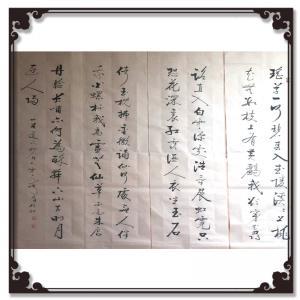 陈锡顺书法作品《【书法】作者陈锡顺》价格1586.00元