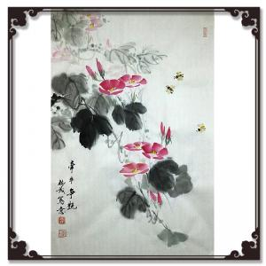 袁树茂国画作品《【牵牛争艳】作者袁树茂》价格960.00元
