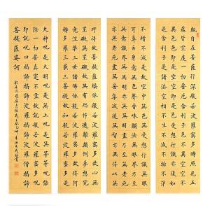 张发茂书法作品《【舍利子】作者 张发茂》价格2880.00元