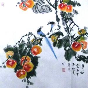 周兰辰国画作品《【硕果累累】作者周兰辰》价格432.00元