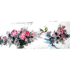 周兰辰国画作品《【牡丹】作者周兰辰》价格866.00元