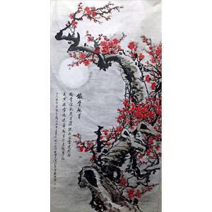 樊国平国画作品《【铁骨翘首】作者樊国平》价格16800.00元