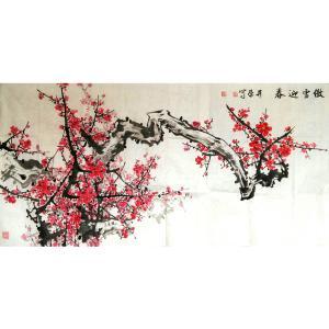 周升荣国画作品《【红梅】作者周升荣》价格7200.00元