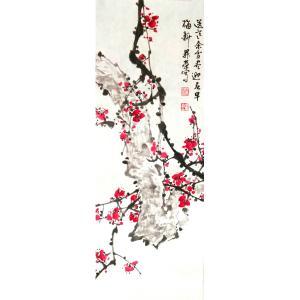 周升荣国画作品《【梅花】作者周升荣》价格1920.00元