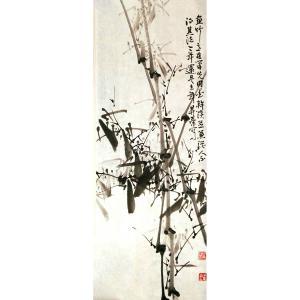 周升荣国画作品《【竹叶青】作者周升荣》价格1920.00元