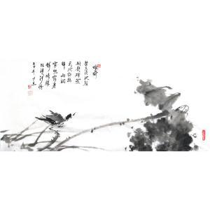 范少男国画作品《【咏荷】作者范少男》价格2400.00元