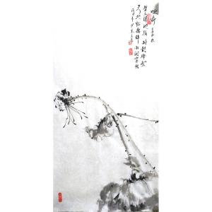 范少男国画作品《【小荷】作者范少男》价格2400.00元