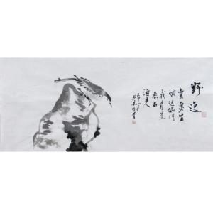 范少男国画作品《【野逸】作者范少男》价格480.00元