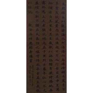 马建生书法作品《【东临碣石】作者马建生》价格480.00元