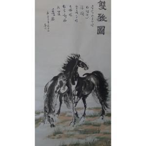 马建生国画作品《【双骏图】作者马建生》价格240.00元