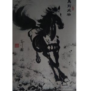 马建生国画作品《【马到成功】作者马建生》价格240.00元