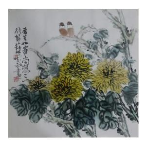 郭志威国画作品《【赏菊】作者郭志威》价格200.00元