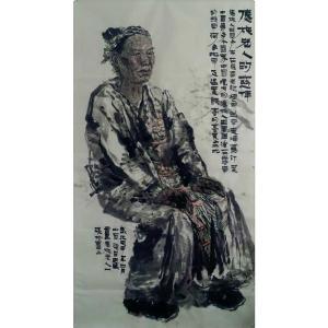郭志威国画作品《【慈祥老人】作者郭志威》价格1920.00元