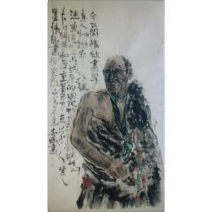 郭志威国画作品《【贫】作品郭志威》价格1920.00元