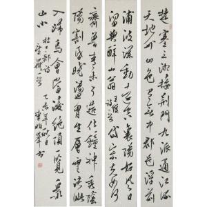 李兆峰书法作品《【书法】内容可定制 作者李兆峰》价格2400.00元