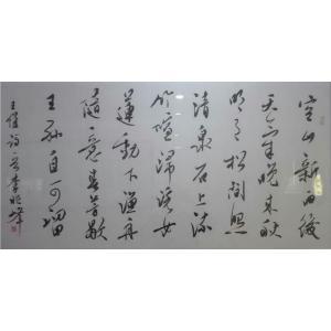 李兆峰书法作品《【书法 内容可定制】作者李兆峰》价格1200.00元