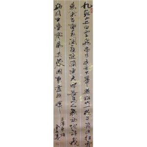 金正義书法作品《【毛泽东诗】作者金正義》价格626.00元