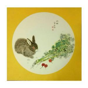 陈秋宏国画作品《【秋趣】作者陈秋宏》价格1200.00元