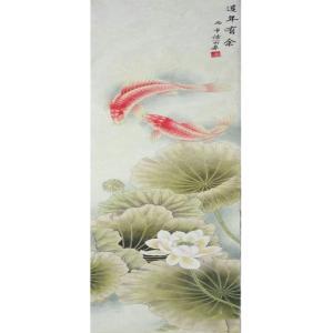 林丽姐国画作品《【连年有余】作者林丽姐》价格1080.00元