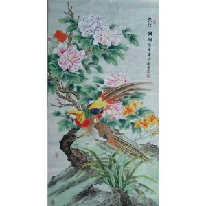 林丽姐国画作品《【荣华锦羽】作者林丽姐》价格2640.00元