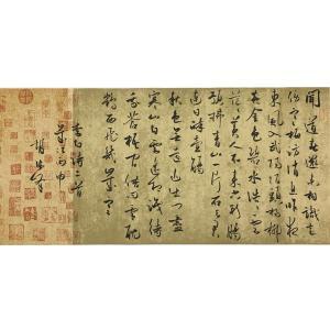 胡海峰书法作品《【李白诗两首】作者胡海峰》价格1200.00元