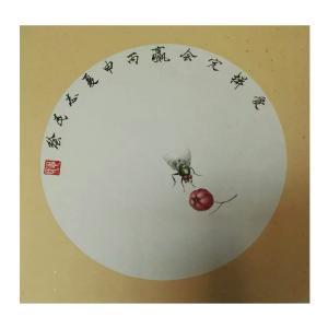 赵志民国画作品《【爱拼定会赢】作者赵志民》价格2400.00元