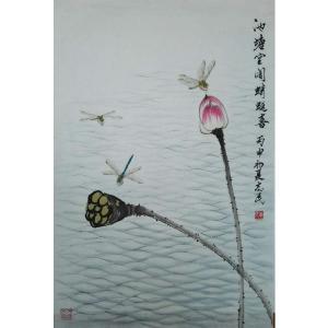 赵志民国画作品《【喜蜻蜓】作者赵志民》价格4800.00元