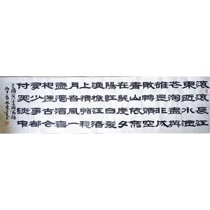 林东生书法作品《【三国演义词】作者林东生》价格1200.00元