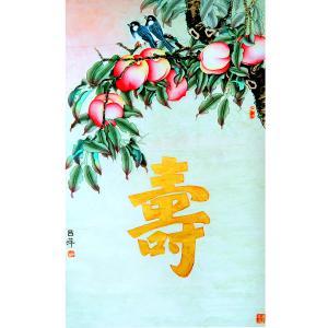 吕萍国画作品《【大寿图】作者吕萍》价格19200.00元