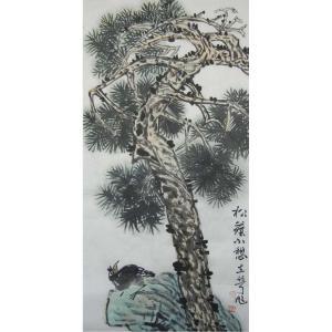 郭志普国画作品《【松间小憩】作者郭志普》价格21600.00元