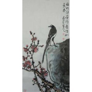 郭志普国画作品《【意春】作者郭志普》价格21600.00元