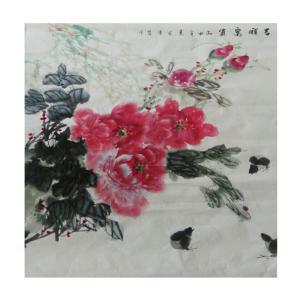 李昇国画作品《【玫瑰】作者李昇》价格720.00元