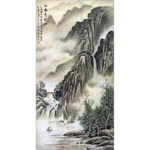 樊国平国画作品《【江南秀绝山】作者樊国平》价格36000.00元