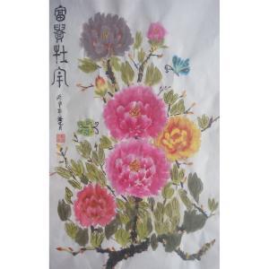 刘先锋国画作品《【牡丹】作者刘先锋》价格200.00元