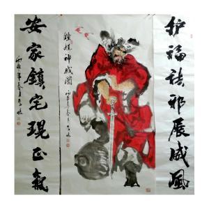 柳子峻国画作品-《【钟馗】作者柳子峻》