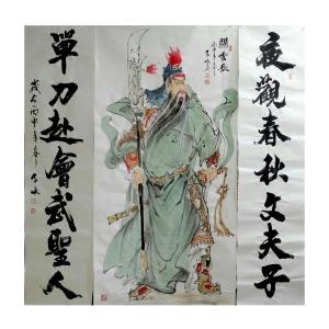 柳子峻国画作品-《【关公】作者柳子峻》