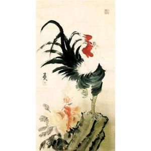 吕双国画作品《【傲慢】作者吕双》价格7200.00元