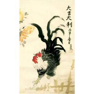 吕双国画作品《【大吉大利】作者吕双》价格7200.00元